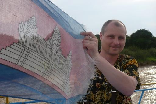 Флаг королевства Комбоджа
