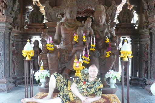 Место для медитаций
